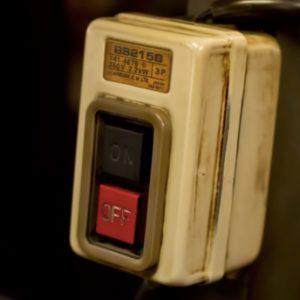 古くなった電気設備